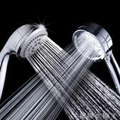 淋浴花灑噴頭增壓節水手持花灑頭熱水器淋雨套裝蓮蓬頭 igo全館免運