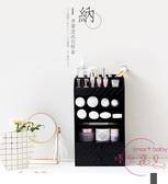 桌面化妝盒抽屜式化妝品收納架面膜口紅收納盒學生宿舍梳妝台儲物 【快速出貨】