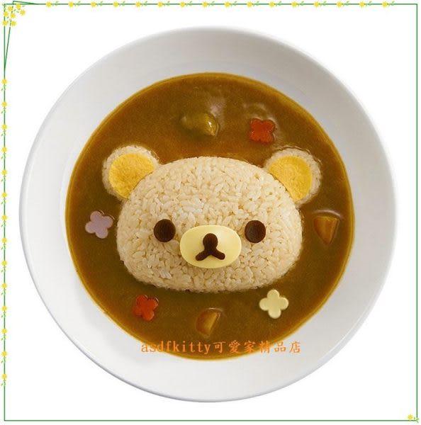 asdfkitty可愛家☆懶懶熊/拉拉熊大臉造型半立體飯糰模型含起司壓模-簡餐.咖哩飯.便當都好用