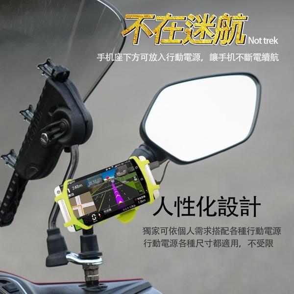 金德恩 紅點創新設計/IF獎 摩托車行動電源手機架/矽膠手機架 4吋-6.5吋 仿冒必究 - 兩色可選