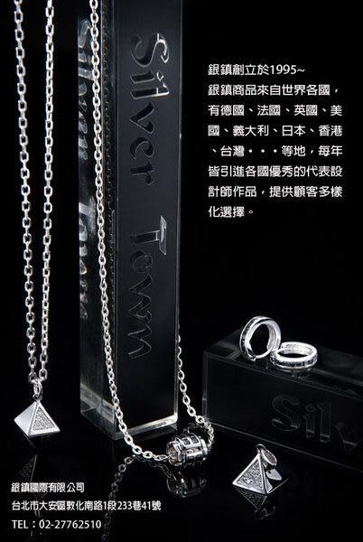 SilverTown銀鎮 褐色方晶造型項鍊