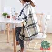 多功能披肩毛毯辦公室午睡毯保暖小毛毯蓋毯【福喜行】