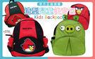 imitu 【憤怒鳥 Angry Birds】兒童造型後背包(2~6歲適用)幼兒園