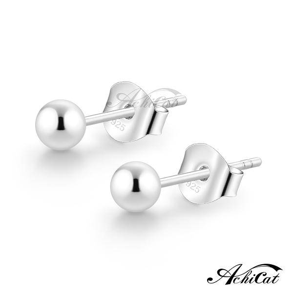 AchiCat 養耳洞必買925純銀耳環 簡約圓珠 純銀耳環 6MM GS8137