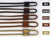 黑色抽繩雙肩背包帶抽口繩子縮配件HOT2777【歐爸生活館】
