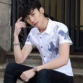 夏季學生短袖襯衫男韓版修身款印花襯衣青少年流行潮寸衫男裝「摩登大道」