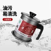 日式油壺家用不銹鋼過濾網帶蓋裝油瓶廚房儲濾油神器豬油渣儲油罐 秋季新品