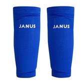 JANUS專業足球透氣網孔排汗雙層小腿插板護腿板襪套JA810