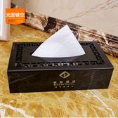 壓克力紙巾盒抽紙盒酒店賓館KTV簡約黑色餐巾紙盒塑料紙抽盒 晴川生活館