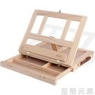 桌面台式抽屜畫架畫板套裝木制褶疊油畫架素描水彩畫架寫生油畫箱多功能木質便攜WD 至簡元素