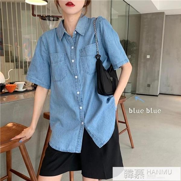 設計感小眾短袖薄款牛仔上衣襯衣夏季2021年新款女韓版短袖襯衫女 夏季新品
