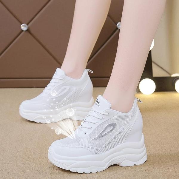 小白鞋2020夏季新款女鞋子百搭透氣厚底內增高休閒運動老爹ins潮 西城