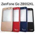 【Dapad】經典開窗皮套 ASUS ZenFone Go ZB552KL (5.5吋)