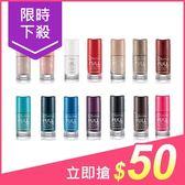 Flormar 玩色指甲油(8ml) 多款可選【小三美日】$59