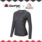 【EasyMain 女 高效能快乾保暖T恤《火山黑》】TE18078-09/排汗休閒服/機能衣中層衣/透氣內衣
