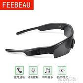 藍芽眼鏡 藍芽眼鏡音頻耳機開車偏光墨鏡騎行新概念不入耳智慧高科技太陽鏡 阿薩布魯