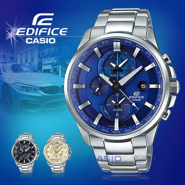 CASIO 卡西歐 手錶專賣店 EDIFICE ETD-310D-2A 男錶 不鏽鋼錶帶 礦物玻璃 世界時間 防水 日期