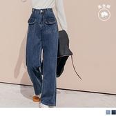 《BA5951-》高棉質.復古潮流口袋設計直筒丹寧牛仔褲 OB嚴選