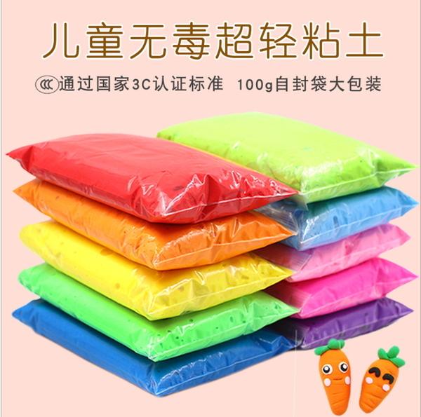 超輕粘土黏土太空泥24色彩泥橡皮泥 幼兒園手工diy材料100克裝─預購CH5077