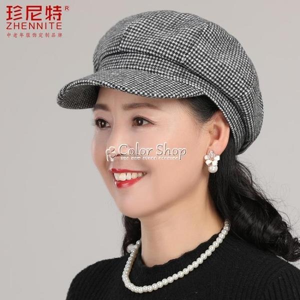 中老年女士八角帽春季老人羊毛呢帽子奶奶休閑百搭媽媽貝雷帽 快速出貨