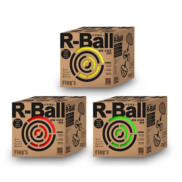 【FLAG S 創客】自造者 - R-Ball 球型機器人 FM616A