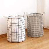 【買二個送一個】可折疊髒衣籃玩具收納桶裝衣服髒衣簍收納筐【樂淘淘】