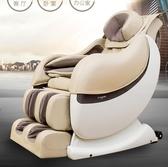 家用全自動太空艙智慧電動按摩器多功能沙發全身揉捏老年人按摩椅QM 藍嵐