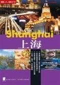 (二手書)上海(2007-2008新版)