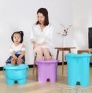 泡腳桶塑膠家用加高加厚帶蓋泡腳盆過小腿便攜高深桶洗腳桶足浴盆 【618特惠】