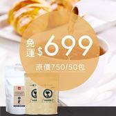 一手私藏世界紅茶│【$699免運】英式格雷伯爵紅茶(30包)+英式伯爵紅茶(20包) 郵寄免運