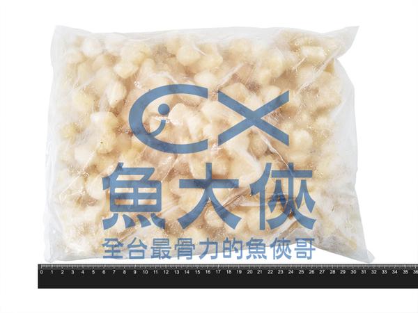 D2【魚大俠】BC030特選黃金小干貝150/200規格(1kg/包)