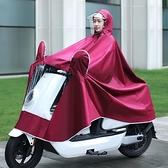 雨衣 電動電瓶車長款全身雨衣摩托男加大加厚騎行雙單人防暴雨雨披【快速出貨】
