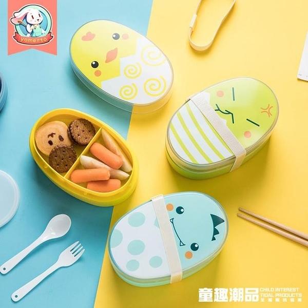塑膠保溫盒卡通兒童雙層可愛便當飯盒密封單層隔熱分格飯盒便當盒 童趣潮品