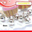 銀鏡DIY S990純銀DIY材料配件/4mm刻面圓珠/角珠~適合手作串珠/蠶絲蠟線/幸運衝浪繩(非316白鋼)
