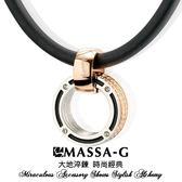 愛是我-玫瑰  鍺鈦鍊飾  MASSA-G Deco系列