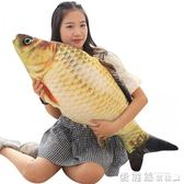 仿真鯉魚抱枕公仔毛絨玩具枕頭可愛懶人娃娃玩偶萌睡覺抱女孩 【老闆大折扣】LX