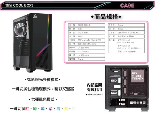 【技嘉平台】i5六核{終結使者S}RTX2070-8G獨顯電玩機(i5-9400F/16G/1TB_SSD/RTX2070-8G)