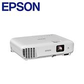 EPSON EB-X06 商務應用投影機 贈送 LiTV 線上影視 頻道全餐 90天