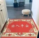 地毯 門口地墊進門入戶門墊新年紅色中式福字墊子地墊家用地毯吸水腳墊【快速出貨八折搶購】