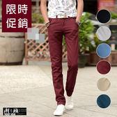 『潮段班』【HJ00XX05】新品促銷 韓版28-38多色百搭斜紋布直筒休閒長褲