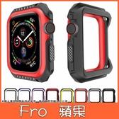 蘋果 裱框 iWatch4 雙色錶框 40MM 44MM 蘋果手錶保護殼 iWatch4裱框