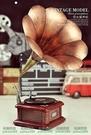 W百貨老式唱片機留聲機/複古董模型/鐵藝酒吧裝飾品/攝影道具/擺設黑膠MY~446