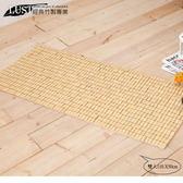 LUST生活寢具 110x50cm 雙人坐墊《精品麻將坐墊涼席》設計竹蓆【天然健康涼】