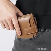 男士錢包短款時尚簡約頭層牛皮拉錬卡包多功能豎款駕駛證皮夾錢夾  一米陽光