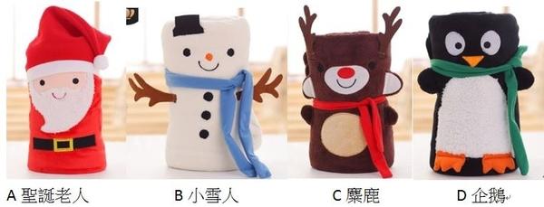 Qmishop 創意交換禮物聖誕老人保暖毛毯 毯子【J2454】