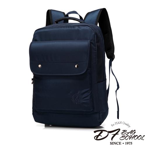 DF BAGSCHOOL - 韓版學院風型男款休閒後背包