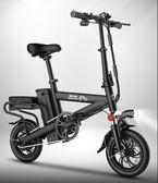 嗨車族折疊電動自行車男女性成人助力電瓶車小型鋰電池電動車代駕MKS歐歐流行館