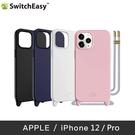【實體店面】 SwitchEasy Play 掛繩 iPhone 12 mini / 12 / 12 Pro / 12 Pro Max 矽膠手機保護殼
