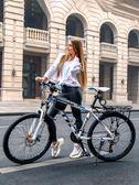 桑浦山地車自行車成人賽車30速男女變速雙碟剎雙減震學生越野單車DI