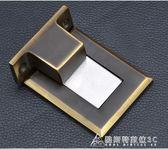 全銅黑色門吸強磁碰免打孔隱形地吸廁所地裝防撞純銅免釘地板門吸 酷斯特數位3c